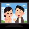 黄昏流星群の感想 ドラマ第2話